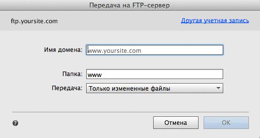 сервер для хостинга сайтов своими руками